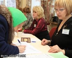 Региональные выборы в России: первые результаты