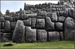 Крепость инков