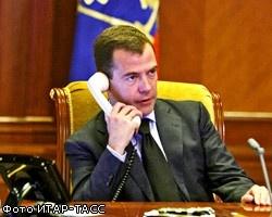 Медведев позвонил Лукашенко
