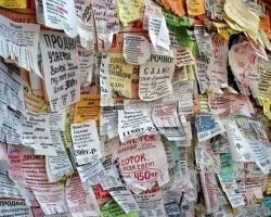 Бумага, как эффективный способ рекламы