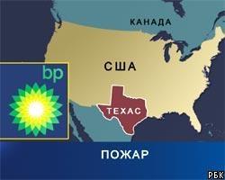 Законный Техас