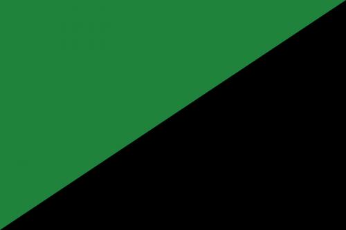 фото урал зелёный