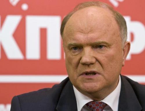 КПРФ: Трагедия под Смоленском может стать поводом для изоляции РФ