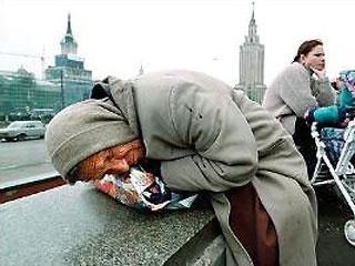 Не забывайте нищих   россия нищая россия   забота о бедных
