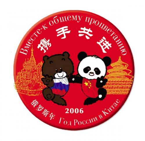 Что Китай думает о России?